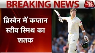 Brisbane Test: Australian captain Steve Smith hits century