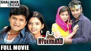 Salaam Hyderabad Full Length Hyderabadi Movie || Ali, Aditya Om || Shalimarcinema