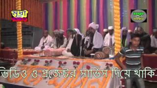 পীর সাহেব কেবলা শায়খ আল্লামা হাবিবুল্লাহ বেলালী আল কাদেরী 1 HD