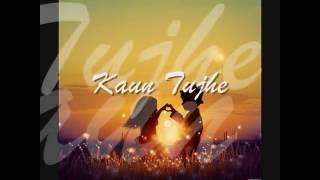 KAUN TUJHE | Cover by - Renu Choudhary