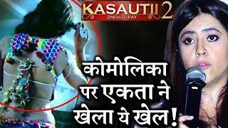 Kasautii Zindagii Kay 2 : Why Ekta Kapoor used Komolika's BODY DOUBLE in 3 Episodes ?