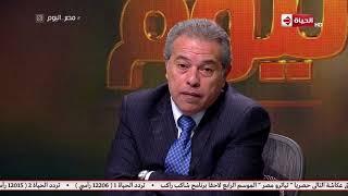 مصر اليوم - توفيق عكاشة: لولا قوة الشعب والجيش لكانت مصر قد دمرت