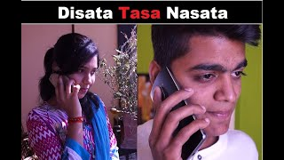 Love Story Marathi Short Film Disata Tasa Nasata