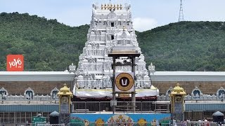 బ్లాక్ మనీతో భారీగా పెరిగిన దేవాలయాల ఆదాయం! Huge Black Money In Temple Hundis   YOYO TV Channel