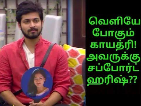 Xxx Mp4 Gayathri Elimination Confirm Harish Supporting Gayathri Bigg Boss Tamil 20th August Promo 2 3gp Sex