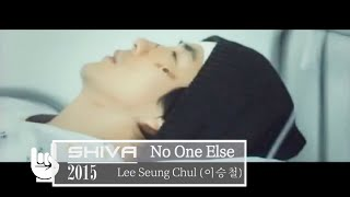 No One Else - Lee Seung Chul | Vietsub-Engsub-Hangul | More Than Blue OST