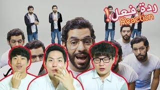 Evolution of Arabic Musics - Alaa Wardi  ردة فل كوريين علي تطور الموسيقي العربية - علاء الوردي
