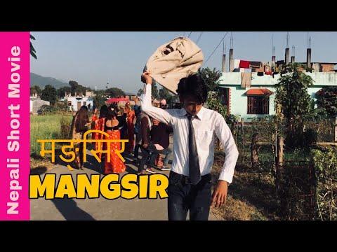 Xxx Mp4 MANGSIR Nepali Short Movie Samuha Kha 3gp Sex