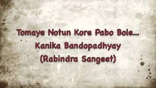 Tomaye Notun Kore Pabo Bole - Kanika Bandopadhyay