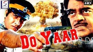 Do Yaar - Vinod Khanna, Rekha, Shatrughan Sinha - Super Hit Action Adventure Full Hindi Movie