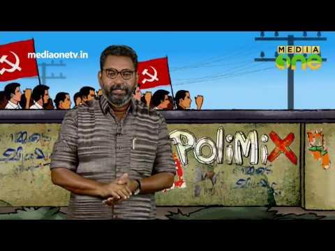 Xxx Mp4 Polimix Everything In Malayalam A Sabha Review Epi286 Part2 3gp Sex