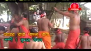 PAGLA BABA kumar kamal  bengali  song