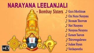 Lord Venkateswara Songs - Narayana Leelanjali - Bombay Sisters - Jukebox - Tamil Devotional Songs