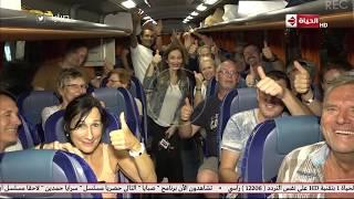 صبايا مع ريهام سعيد - شاهد ماذا أهدت ريهام سعيد للسائحين الألمان  احتفالا بعودة السياحة إلي الأقصر