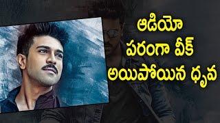 Dhruva Movie Songs Review || Ram Charan,Hip Hop Tamizha || Silver Screen
