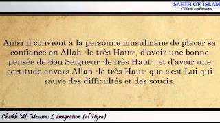 L'émigration (al hijra / الهجرة) - Cheikh 'Ali Moussa