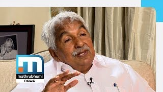 Chengannur Results Will Be An Evaluation Of Oppn: Chandy| Mathrubhumi News