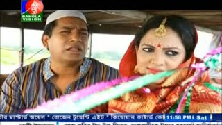 Jan Korban Full Bangla Eid Natok 2015 (Eid Ul Fitr) - Mosharraf Karim