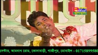 Maduri Amar Maduri / Sorbonashe Priya / Shanto / Bulbul Audio Center