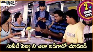 Sunil Ultimate Comedy Scene    Jabardasth Comedy Scenes    Shalimarcinema