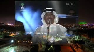 قلبي حبك و الله  يا أبها ...  بين طلال مداح و محمد عبده