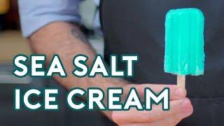 Binging with Babish: Sea Salt Ice Cream from Kingdom Hearts