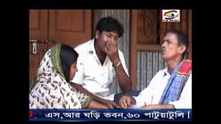 বাদাইমার থ্যাতা   Bekkel Jamai   bangla comedy koutuk