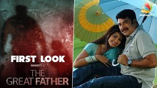 Mammooty's The Great Father First Look Poster goes viral | Baby Sara, Sneha