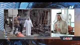 شاهد على الحدث - العراق بين الإرهاب والفساد