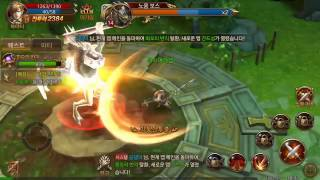 WAR OF RINGS MMORPG ( ANDROID / IOS / MOBILE ) GAMEPLAY TRAILER [HD] APK HACK !