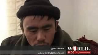 هشدار یک سرباز فلج ارتش ملی افغانستان به وزارت دفاع ملی