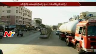 All Eyes on Nandyal Bypoll ||Tough Competition Between TDP & YSRCP || NTV