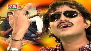 Gogo Lila Ler Karave - DJ Vage Gogaji Ne Dham - Jignesh Kaviraj