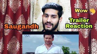 Saugandh | Official Trailer | Reaction | Dinesh Lal Yadav