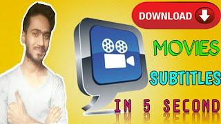 How To Downlod Movie Subtitles in 2 Seconds, One Click Subtitle Download Method.