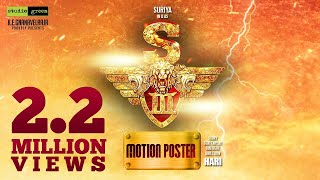 Singam 3 - Official Motion Poster