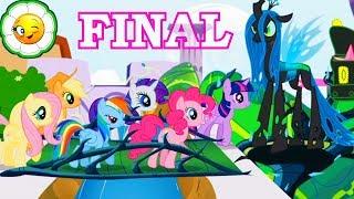 Мой маленький Пони - Миссия Гармонии #12  Финал игры! Все магические камни на своих местах!