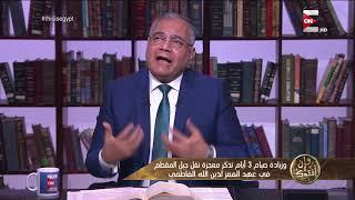 وإن أفتوك - معلومات عن الأعياد والصوم في الديانة المسيحية .. د. سعد الهلالي