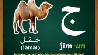 Learn Arabic Alphabet by Madinah Arabic