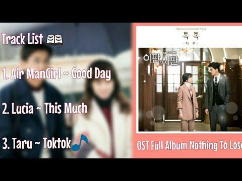 Nothing To Lose (이판사판) OST Full Album