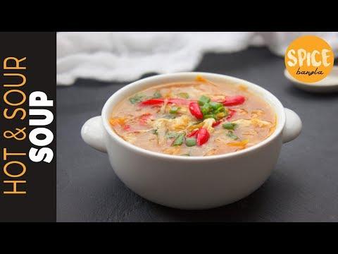 Xxx Mp4 হট এন্ড সাওয়ার স্যুপ Hot Sour Soup Recipe Soup Recipe Bangla Restaurant Style Soup Recipe 3gp Sex