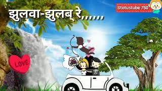 chal to guiya re cg video|whatsapp status video |status video|cg status video|cg hd videos||