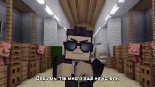 Minecraft Gandam Style