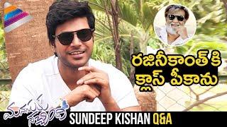 Sundeep Kishan Reveals FUNNY Fan Moment with Rajinikanth | Manasuku Nachindi Movie Interview