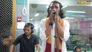Hirey Lalmotir Dokane| Habib Baul | Radio Next 93.2 FM