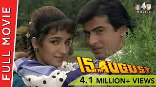 15th August | Full Hindi Movie | 1993 | Ronit Roy, Tisca Chopra, Shakti Kapoor | Full HD 1080p