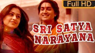 Sri Sathya Narayana (2016) Full Movie ft. Harish Raj | Ramya Barna | Ramakrishna