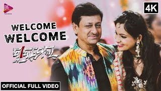Welcome Welcome - Official Full Video 4K | Blackmail Odia Movie | Siddhant, Ardhendu, Tamanna,Ahaana