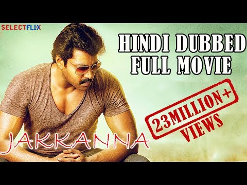 Xxx Mp4 Jakkanna Hindi Dubbed Full Movie Sunil Mannara Chopra Posani Krishna Murali 3gp Sex