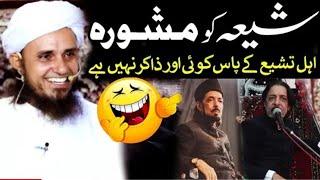 shia zakir ki funny speechis ? mufti Tariq Masood